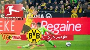 خلاصه بازی دورتموند 5 - یونیون برلین 0 (دبل هالند)