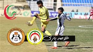 خلاصه بازی فجر سپاسی 0 - قشقایی شیراز 0