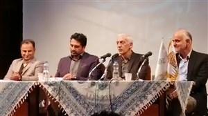صحبتهایجنجالیدادکاندر سمینار میزبانیتیمهای ایرانی