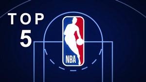 5 حرکت برتر شب گذشته بسکتبال NBA