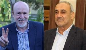 مدیران سابق استقلال و پرسپولیس در دادگاه