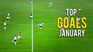 گلهای برتر فوتبال اروپا در ماه ژانویه 2020