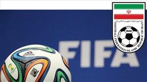 رونمایی از نامه فیفا در مورد اساسنامه و تعلیق فدراسیون فوتبال
