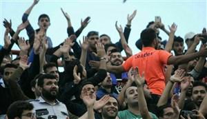 تجمع هواداران داماش در استادیوم شهید عضدی
