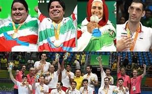 پارالمپیکی ها در انتظار یک تصمیم مهم و سرنوشت ساز