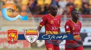 خلاصه بازی فولاد خوزستان 2 - شهرخودرو 0