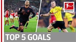 5 گل برتر هفته 20 بوندسلیگا آلمان