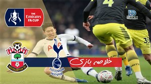 خلاصه بازی تاتنهام 3 - ساوتهمپتون 2