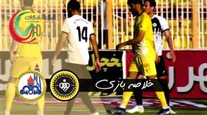 خلاصه بازی نفت مسجد سلیمان 0 - سپاهان 0