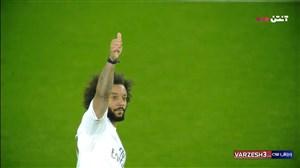 گل اول رئال مادرید به سوسیداد (مارسلو)