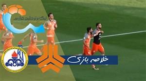 خلاصه بازی سایپا 1 - پارس جنوبی جم 1