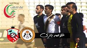 خلاصه بازی نود ارومیه 0 - قشقایی شیراز 0