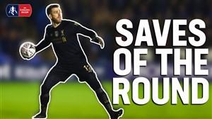 برترین سیو های دور چهارم جام حذفی انگلستان