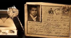 رونمایی از عکس ها و دست نوشته های جهان پهلوان تختی