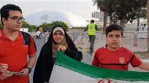گفتگو با هواداران نماینده ایران از مشهد تا دبی