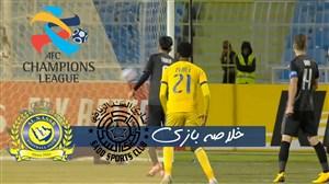خلاصه بازی النصر عربستان 2 - السد قطر 2