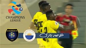 خلاصه بازی الشارجه امارات 0 - التعاون عربستان 1