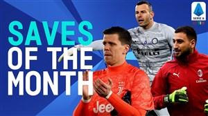سیوهای برتر ماه ژانویه 2020 در لیگ سری آ ایتالیا