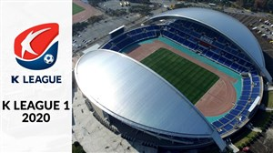 بزرگ ترین استادیوم های لیگ کشور کره جنوبی