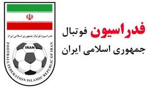 نگاهی به کارنامه نامزدهای ریاست فدراسیون فوتبال
