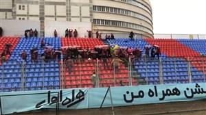 حال و هوای ورزشگاه وطنی پیش از شروع دیدار نساجی