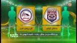خلاصه بازی داماش گیلان 2 - گل ریحان البرز 1