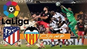 خلاصه بازی والنسیا 2 - اتلتیکو مادرید 2