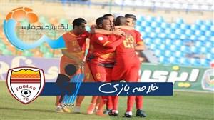 خلاصه بازی پیکان 1 - فولاد 2