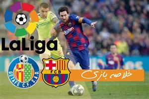 خلاصه بازی بارسلونا 2 - ختافه 1