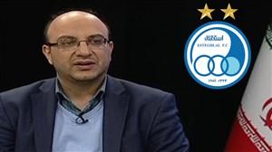 توضیحات علی نژاد درباره انتخاب مدیرعامل جدید استقلال