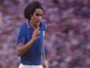 برونو کونتی اسطوره تیم ملی ایتالیا