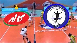 خلاصه والیبال شهرداری ورامین 3 - کاله مازندران 2