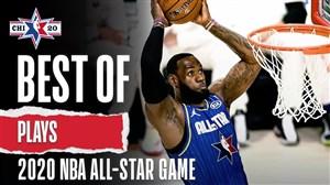 حرکت های برتر مسابقات آل استار بسکتبال NBA