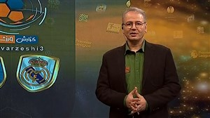 وعده رضا جاودانی برای مسابقه سه شنبه