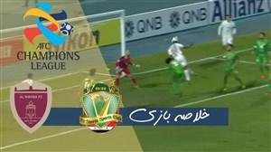 خلاصه بازی الشرطه عراق 0 - الوحده امارات 1