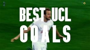 برترین گلهای تاتنهام در لیگ قهرمانان اروپا