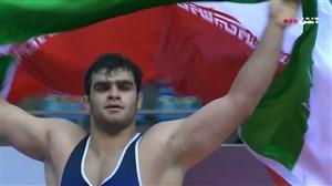 کسب مدال طلا توسط امین میرزازاده در وزن 130 کیلوگرم
