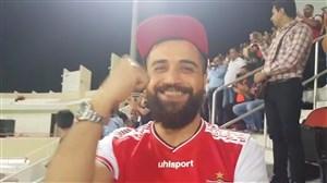خوشحالی هواداران پرسپولیس پس از گل علی علیپور