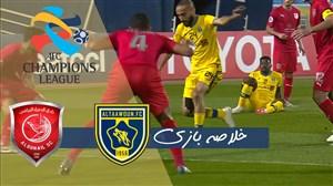 خلاصه بازی التعاون عربستان 2 - الدحیل قطر 0
