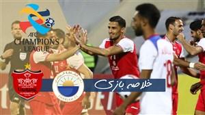 خلاصه بازی شارجه امارات 2 - پرسپولیس ایران 2
