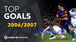 گل های برتر فصل 07-2006 لالیگا اسپانیا