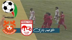 خلاصه بازی تراکتور 4 - مس کرمان 1