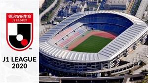 استادیومهای لیگ ژاپن در سال 2020