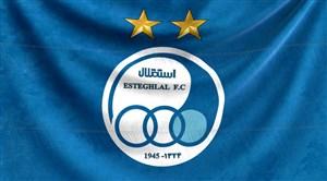 تاریخچه باشگاه استقلال تهران به روایت تصویر