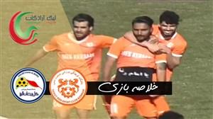 خلاصه بازی مس کرمان 2 - گل ریحان البرز 0