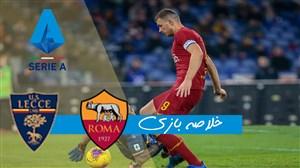 خلاصه بازی آ اسرم 4 - لچه 0