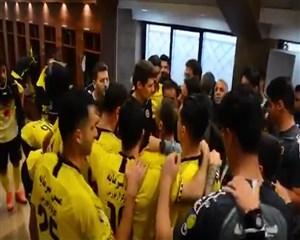 فیلم جنجالی از رختکن سپاهان