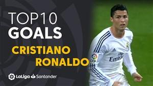 10 گل برتر رونالدو در لالیگا اسپانیا