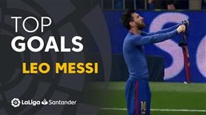 5 گل برتر مسی در الکلاسیکو