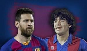 شباهت های جالب مارادونا و لیونل مسی در سبک بازی